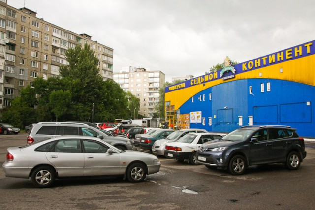 Группа «Дикси» выкупила магазины «Седьмого континента» вКалининграде
