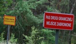 Поляки задержали четверых туристов на пограничной полосе с Калининградской областью