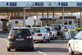 Польские пограничники задержали пятерых калининградцев за неуплату штрафов