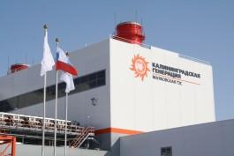 «Ростелеком» подключил к услугам связи две новые ТЭС в Калининградской области