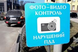 Очевидцы: На улицах Гагарина и Невского в Калининграде установили фоторадары