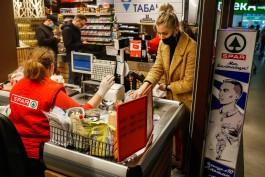 «C особыми ценниками»: как работает система продуктовых карточек в Калининградской области