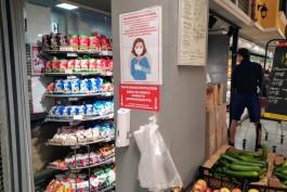 Супермаркет в Зеленоградске оштрафовали на 200 тысяч рублей за нарушение санитарных норм