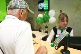 Деньги до зарплаты в Сбере получило уже более 100 тысяч зарплатных клиентов