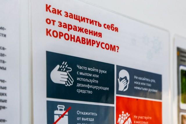 В Калининграде выявили ещё 40 случаев коронавируса