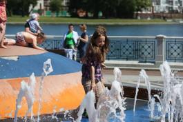 «День молодёжи, пеший кросс и Бранденбург»: 6 способов провести выходные