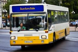 Суд обязал «Балтавтолайн» выплатить 400 тысяч пострадавшей в ДТП пассажирке