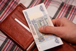 Калининградская область заняла 38 место в рейтинге регионов по уровню зарплат