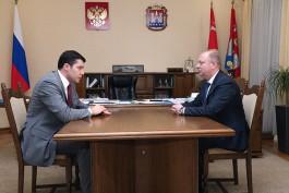 Гарри Гольдман получил должность заместителя председателя правительства области