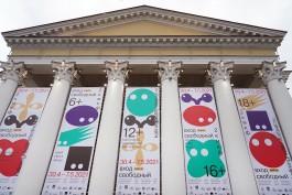 В Калининграде стартовал второй международный кинофестиваль «Край Света. Запад»