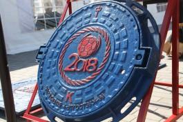 В Калининграде представили чугунные люки с символикой ЧМ-2018 и Кёнигсберга
