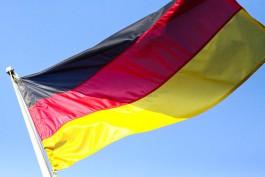 Союз малого и среднего бизнеса ФРГ хочет открыть представительство в регионе