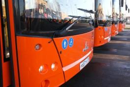 В Калининграде продлят время работы общественного транспорта в рождественскую ночь