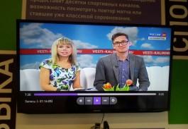 «Ростелеком» улучшил качество телеканалов в «Интерактивном ТВ» в Калининградской области