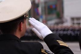 Служивший в Балтийске офицер подозревается в рекордной взятке в истории Минобороны