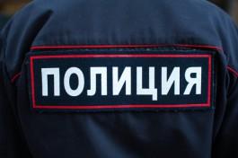 Полиция Зеленоградска разыскивает пропавшего подростка