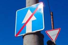 Участок улицы Чаадаева в Калининграде сделают односторонним