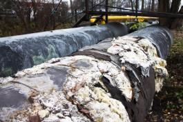 Из-за аварии на теплотрассе часть домов в Калининграде осталась без горячей воды