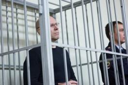 Рудников прокомментировал приговор суда