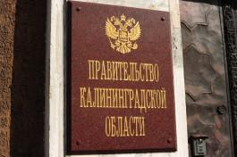 На ремонт фасада здания областного правительства выделили ещё несколько миллионов