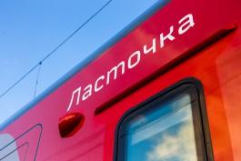 В «Ласточке», которую перегоняли в Калининград, умер машинист