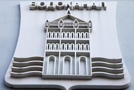 «Водоканал» рассказал о новом виде мошенничества в Калининграде