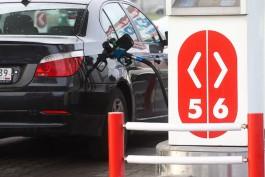 Калининградская область оказалась на 55 месте в рейтинге регионов РФ по доступности бензина
