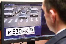 В Калининграде заменили 33 устаревших камеры системы «Безопасный город»