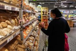 «Какая разница»: как отличаются цены в Калининградской области и Санкт-Петербурге