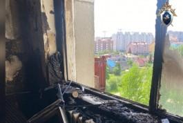 При пожаре на улице Толстикова в Калининграде погиб 11-летний мальчик