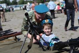 «Войска дяди Васи»: на Девау отметили День ВДВ
