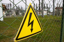 Энергетики предупреждают калининградцев об опасности ловли покемонов