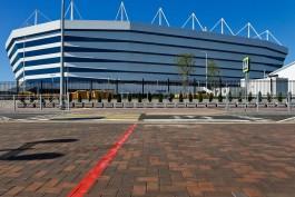 Власти разрешили регистрировать браки на стадионе «Калининград»