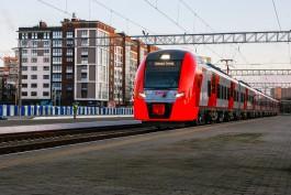 Новые «Ласточки» для Калининградской области планируют закупить в 2022 году