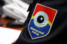 С начала года 75 калининградцев обратились за помощью через терминалы «Безопасный город»