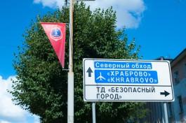 «Не летели»: в «Храброво» пассажирка больше часа ждала скорую помощь из Калининграда