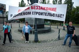 «Разгребали авгиевы конюшни»: когда получат квартиры 542 калининградских дольщика