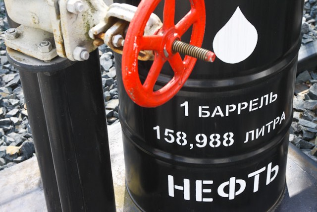 «Лукойл» вложит вразработку месторождений наБалтике 4,5 млрд долларов