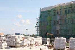 Объёмы жилищного строительства в Калининградской области упали на 16,4%