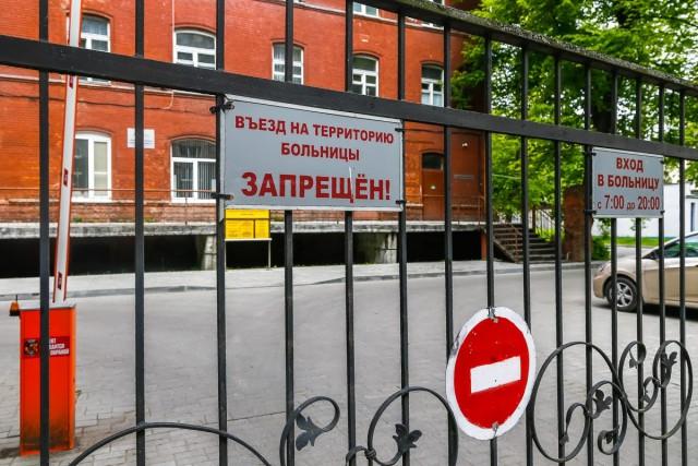У 63% новых заражённых коронавирусом в Калининградской области симптомы ОРВИ