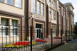 В Калининграде назначили нового председателя областного суда