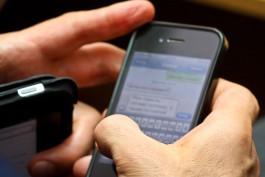 В Калининграде стажёр похитил из магазина два дорогих телефона