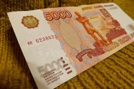 Калининградец показал польским пограничникам билеты банка приколов вместо денег