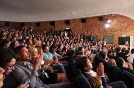 С 18 августа в Калининградской области разрешат работу кинотеатрам