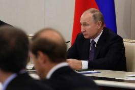 Путин поддержал предложение объявить нерабочие дни с 30 октября по 7 ноября
