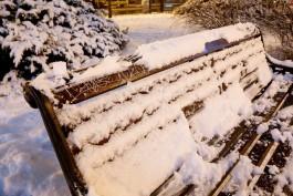 В выходные в регионе ожидается плюсовая температура и дождь со снегом