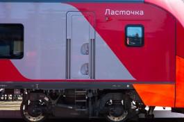 С 25 февраля «деловая» «Ласточка» будет делать остановку в Чкаловске