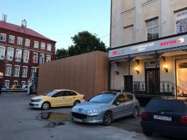 Суд обязал собственника снести самовольную постройку на Ленинском проспекте