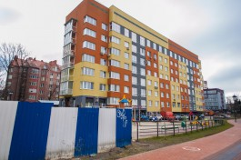 В Калининградской области многодетным семьям хотят выделять по 300 тысяч рублей на покупку жилья
