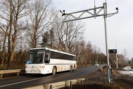 На повышение безопасности 22-х областных трасс выделили 96,7 млн рублей